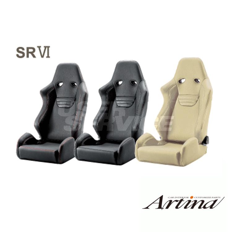 汎用 レカロ SR VI  アルティナ 品番 レカロシートカバー Artina SPORTS SEAT COVER