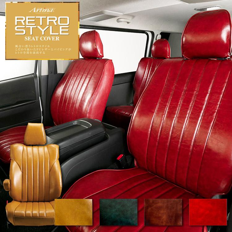 アベニール ワゴン シートカバー W10系 アルティナ シートカバー レトロスタイル 6040 Artina