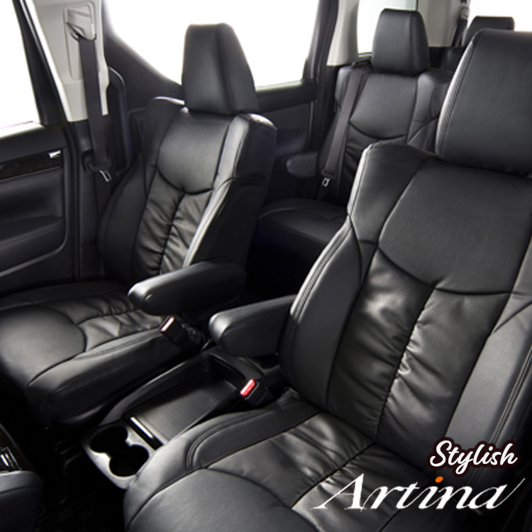 プリウス シートカバー ZVW51 ZVW55 アルティナ シートカバー スタイリッシュ レザー 2452 Artina