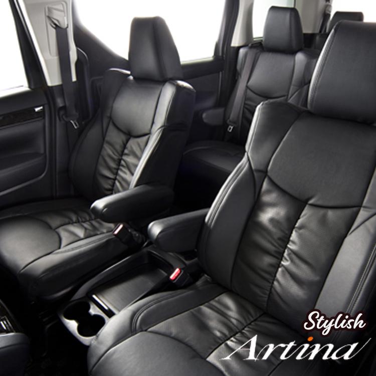 スペーシア ギア シートカバー MK53S アルティナ シートカバー スタイリッシュ レザー 9336 Artina