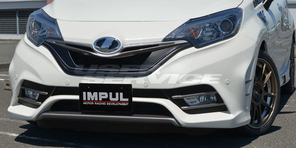 IMPUL インパル ノート E12 後期 e-パワーメダリスト/e-パワー X/e-パワー S/メダリスト X/メダリスト/X-DIG S/X/S 5点キット FRP 未塗装 エアロダイナミクスシステム
