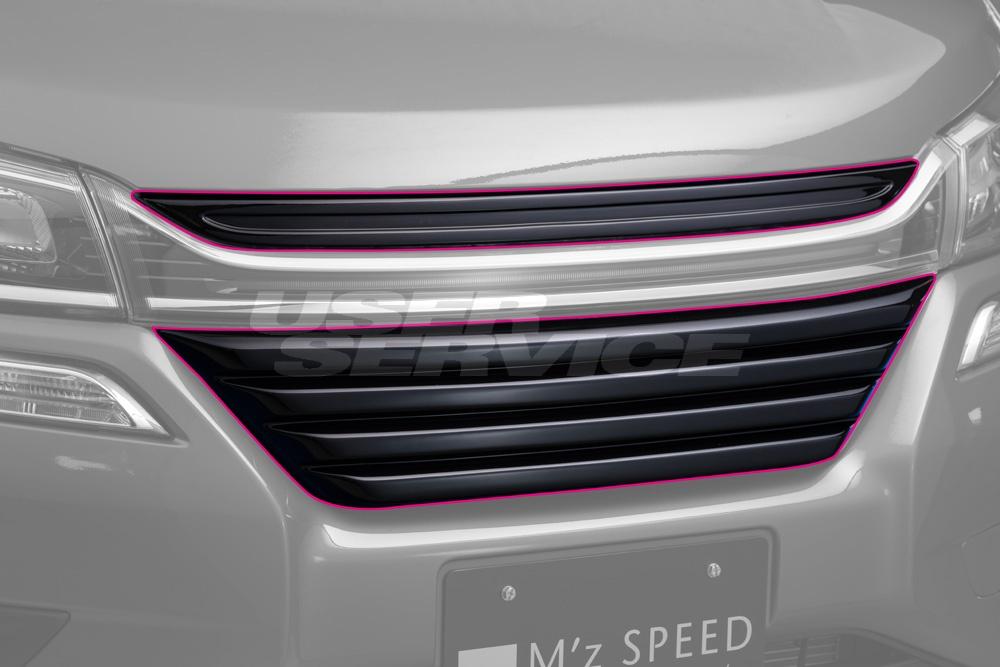 M'z SPEED エムズスピード ソリオ バンディッド MA36S MA46S 後期 フロントグリル 単色塗装済み GRACE LINE 3161-4332-zmv エクスクルーシブ ゼウス ZEUS