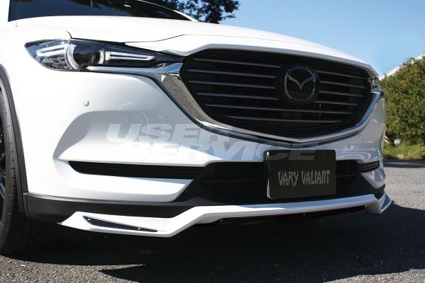ガレージベリー CX-8 KG2P カーボンプレート フロントリップスポイラータイプ2用 35-2002 GARAGE VARY VALIANT ヴァリアント