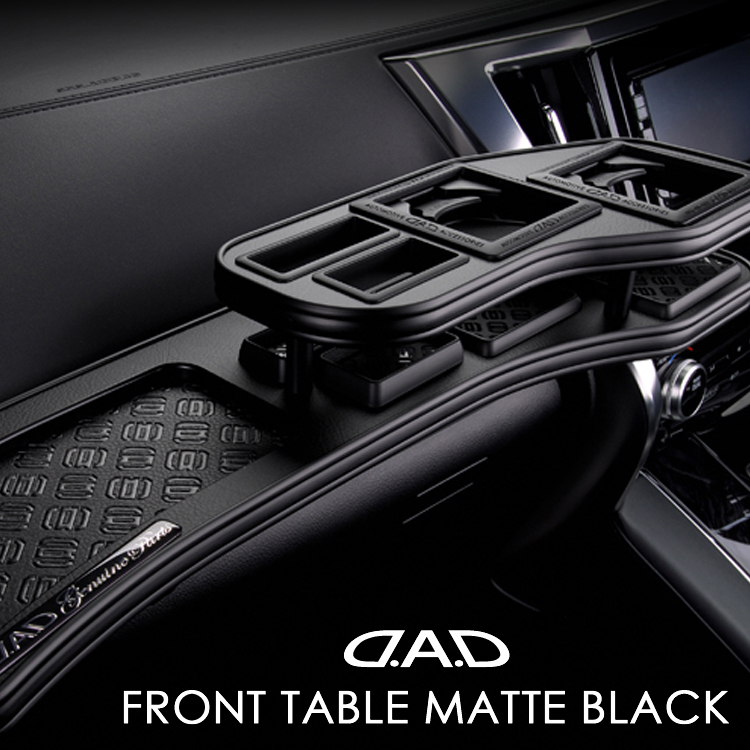 D.A.D 新作 人気 マークX 13# 2009 25%OFF 10~ フロントテーブル マットブラック ギャルソン GARSON
