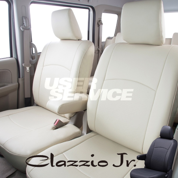 ハイエース ワゴン シートカバー TRH214W 一台分 クラッツィオ ET-1095 クラッツィオ ジュニア Jr 内装