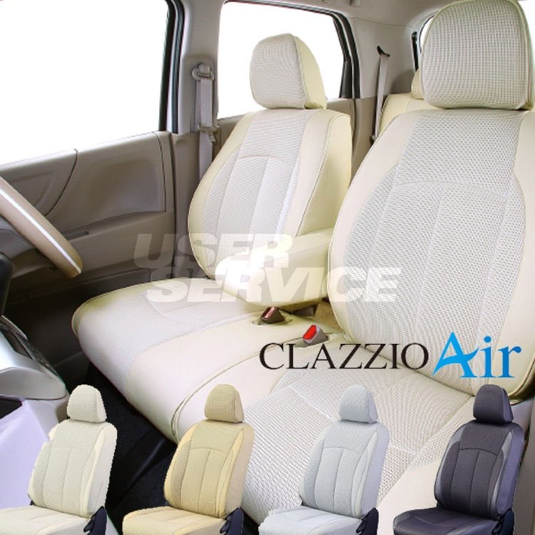 エブリィ ワゴン スクラム エブリイ エブリー シートカバー DA17W DG17W 一台分 クラッツィオ ES-6033 クラッツィオ エアー Air 内装