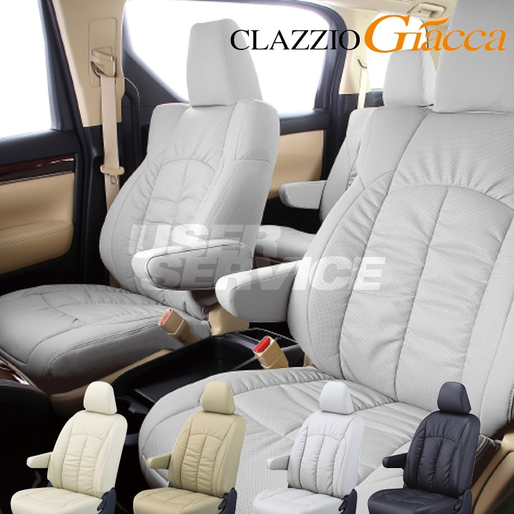 シャトル シャトルハイブリッド シートカバー GP7 8 GK8 9 一台分 クラッツィオ EH-2003 クラッツィオ ジャッカ シート 内装
