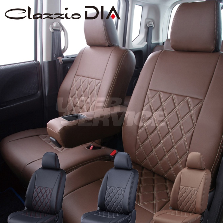 デイズ eKワゴン シートカバー B21W B11W 一台分 クラッツィオ EM-7505 クラッツィオ ダイヤ DIA 内装