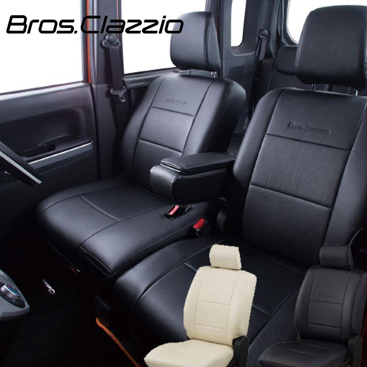 AZワゴン シートカバー MJ23S 一台分 クラッツィオ 品番ES-0635 ブロスクラッツィオ NEWタイプ 内装