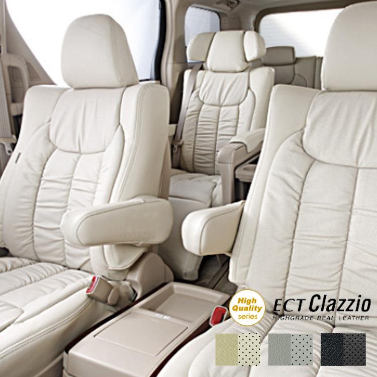 ノア シートカバー ZRR80G / ZRR80W / ZRR85G / ZRR85W 一台分 クラッツィオ 品番ET-1571 ECTクラッツィオ
