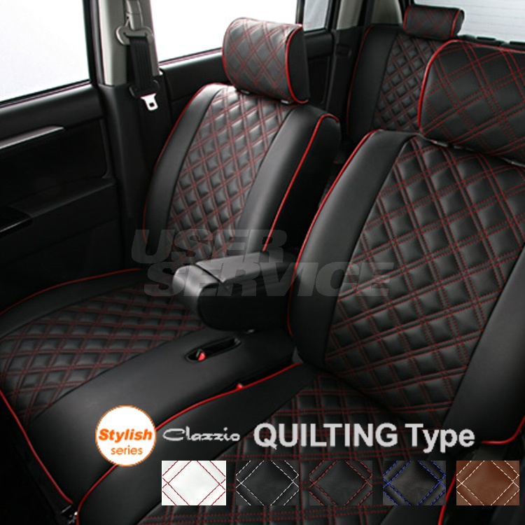 エスクァイア 福祉車両 シートカバー ZRR80G ZRR85G 一台分 クラッツィオ ET-1578 キルティング タイプ 内装