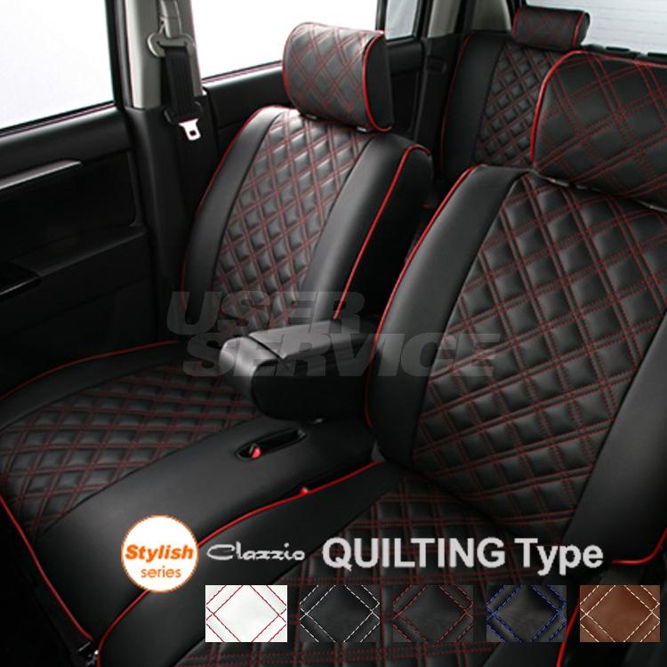プリウスα シートカバー ZVW40W 一台分 クラッツィオ ET-1605 キルティング タイプ 内装