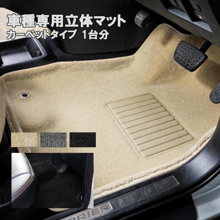 クラッツィオ シャトル/シャトルハイブリッド GK8 GK9 GP7 GP8 立体マット カーペットタイプ 1台分 EH-2000 Clazzio