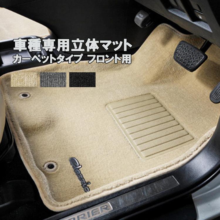 クラッツィオ CX-3 DK5FW DK5AW フロアマット ラバータイプ 品番:EZ-7020 Clazzio