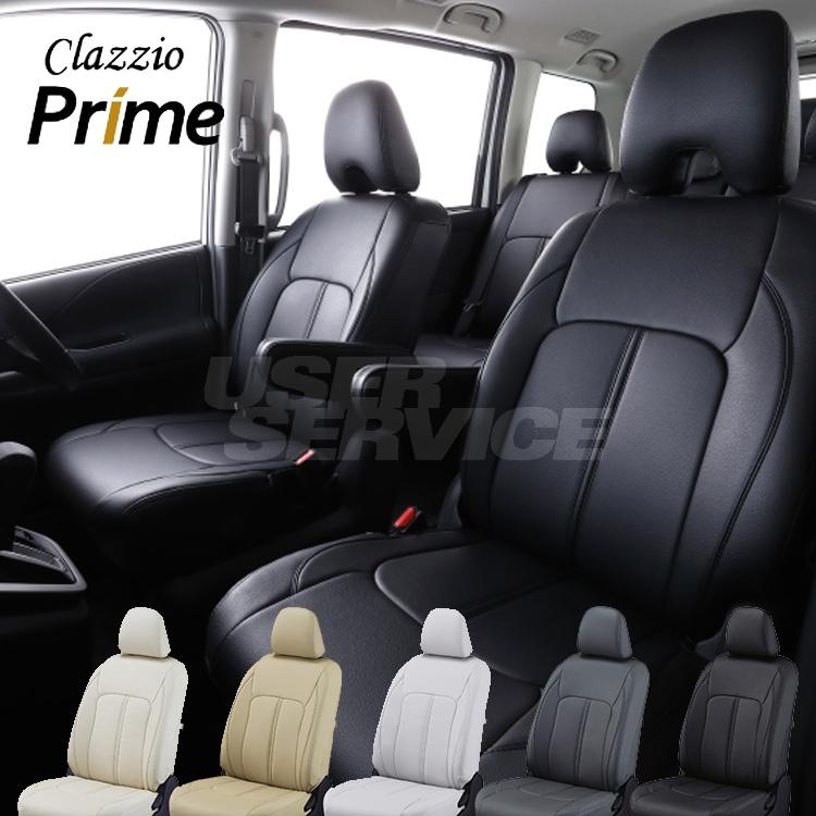 クラッツィオ シートカバー クラッツィオ プライム プロボックス サクシード NSP160V NCP160V NCP165V Clazzio シートカバーET-0143