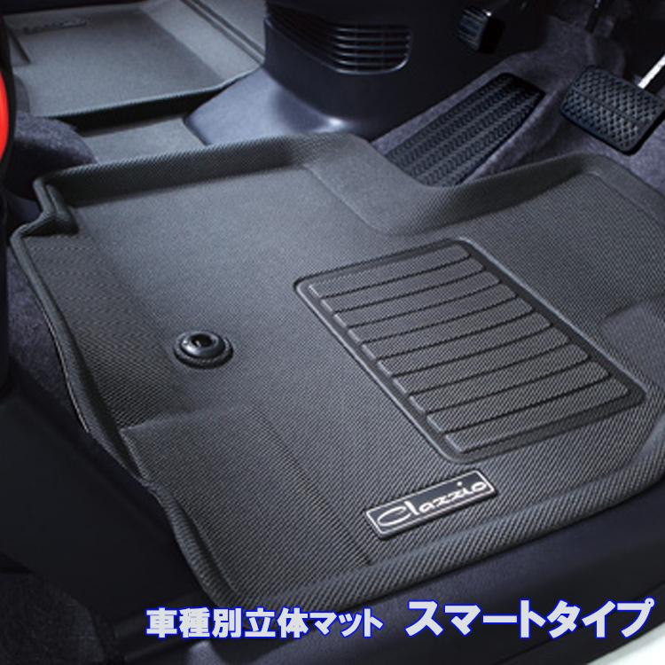 クラッツィオ 立体マット(スマートタイプ) 一台分セット(ラバータイプ) エブリィワゴン/スクラムワゴン DA17W DG17W Clazzio 立体マット(スマートタイプ) ES-6033