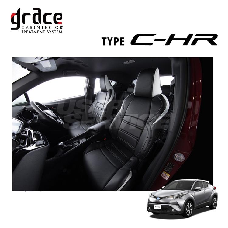 GRACE グレイス EXCLUSIVE-LINE C-HR NGX50 5人乗り シートカバー ボーダーデザイン CS-T140-B