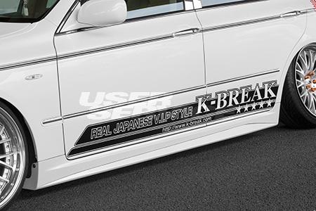 K BREAK ケイブレイク クラウン GRS 18系 前期 サイドステップ コンプリート零式 COMPLETE零式