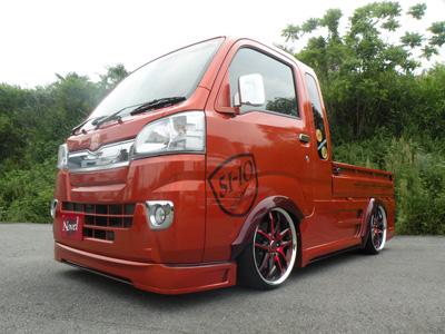 翔プロデュース ハイゼット トラック S500P S510P 3点セット Novel SP ノベル SP 配送先条件有り