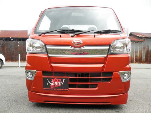 翔プロデュース ハイゼット トラック S500P S510P フロントバンパー ハーフ 被せタイプ Novel ノベル 配送先条件有り