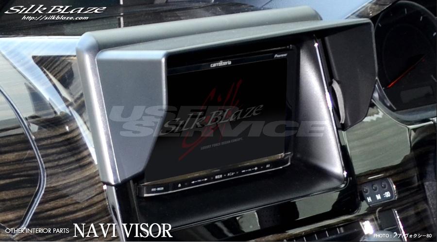 シルクブレイズ ヴェルファイア GGH/AGH30系 Z/ZA フロントリップスポイラー 未塗装 SilkBlaze
