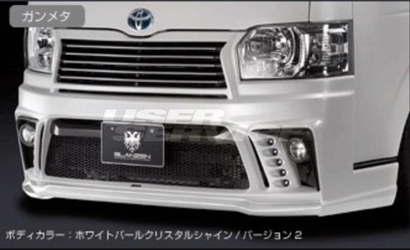 シルクブレイズ ハイエース TRH/KDH200系 標準車 フロントバンパー 塗り分け塗装済 ver,2 SilkBlaze GLANZEN グレンツェン