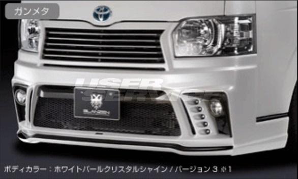 シルクブレイズ ハイエース TRH/KDH200系 標準車 フロントバンパー 塗り分け塗装済 ver,3 SilkBlaze GLANZEN グレンツェン