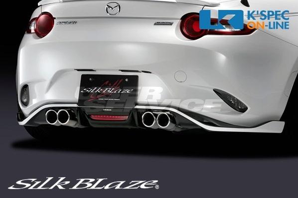 シルクブレイズ ロードスター ND5RC リアハーフスポイラー バックフォグ無 クリア塗装 SILKBLAZE
