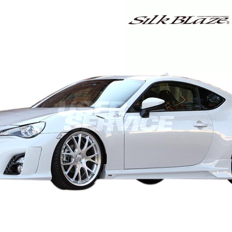 シルクブレイズ 86/ハチロク ZN6 サイドステップ 塗装済 グレンツェン