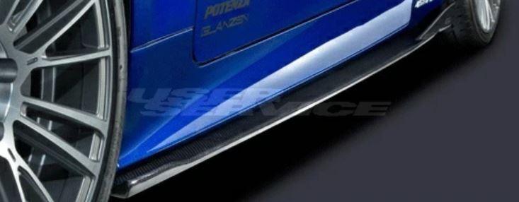 シルクブレイズ レクサス AVC10/GSC10 RC Fスポーツ サイドステップ SILK BLAZE GLANZEN グレンツェン