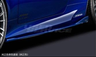 シルクブレイズ レクサス AVC10/GSC10 RC Fスポーツ サイドステップ 純正色塗装済(単品塗装) SILK BLAZE GLANZEN グレンツェン