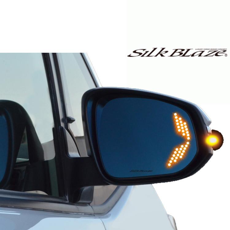 シルクブレイズ ハリアー 60系 ZSU/ASU 60/65W AVU65W ウイングミラー トリプルモーション SilkBlaze