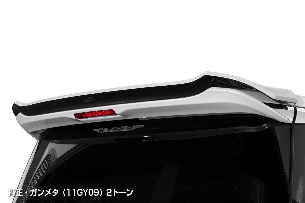 アルファード 30系 AGH/GGH/AYH 30 35W 後期 リアウィング ウイング 塗り分け塗装 シルクブレイズ GL-30AL-RW-###GM SILK BLAZE GLANZEN YOROI グレンツェン 鎧