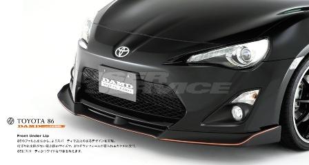DAMD ダムド フロントアンダーリップ 86/ハチロク DBA-ZN6 GT LIMITED/GT/G/RC ブラックエディション FRP製/黒ゲルコート
