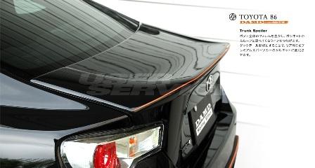 DAMD ダムド トランクスポイラー 86/ハチロク DBA-ZN6 GT LIMITED/GT/G/RC ブラックエディション FRP製/黒ゲルコート