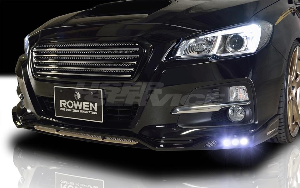 ROWEN ロウェン レヴォーグ VM4 VMG 前期 フロントスポイラー with LED 塗り分け塗装済 プレミアムエディション PREMIUM edition トミーカイラ 1S005A00##