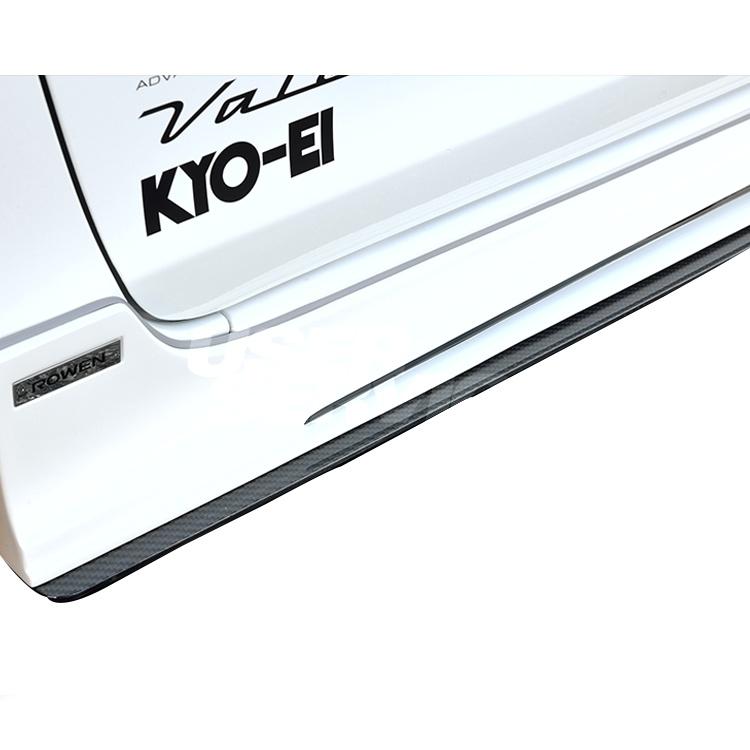 ROWEN ロウェン アクア NHP10 G's RR サイドアンダーフラップ 純正アクアG'sサイドステップ専用 クリア塗装済 エコスポエディション ECO-SPO Edition トミーカイラ 1T014J30