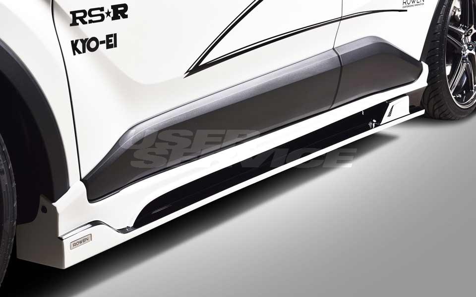 ROWEN ロウェン C-HR RR NGX50 ZYX10 サイドステップ 塗り分け塗装済 SVプレミアムエディション SV PREMIUM Edition トミーカイラ 1T026J00##