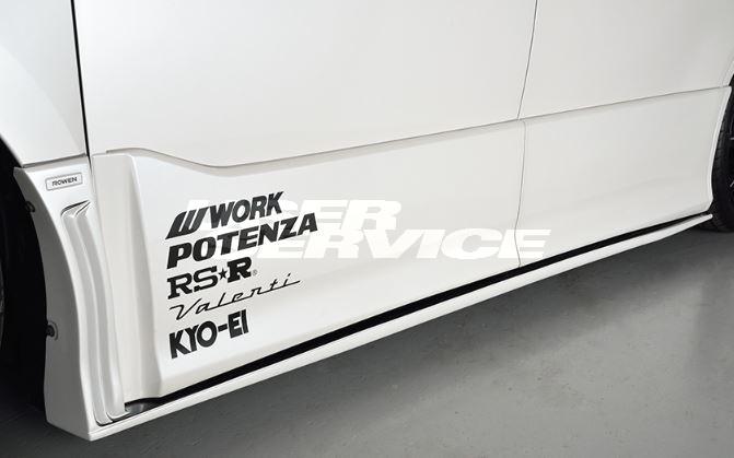 ROWEN ロウェン ヴォクシー ZRR80 ZRR85 前期 ZSグレード サイドステップ 塗り分け塗装済 プレミアムエディション PREMIUM Edtion トミーカイラ 1T013J00##