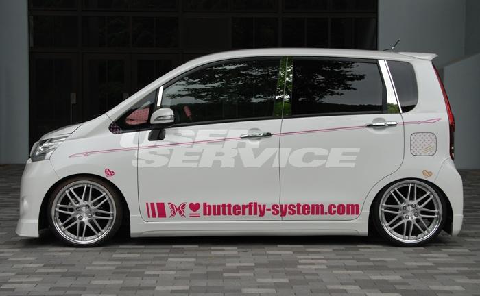 バタフライシステム ムーヴ カスタム LA100 サイドステップ 付加タイプ Butterfly System GLANZ グランツ