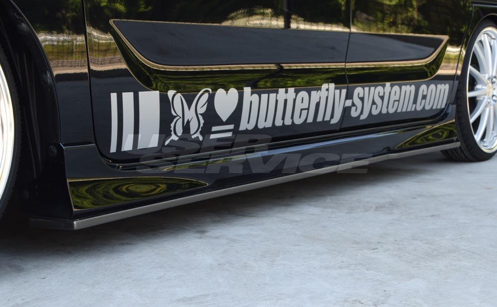 バタフライシステム スペーシア カスタム MK53S サイドフラップスポイラー サイドステップ Butterfly System GLANZ FLAP グランツ フラップ