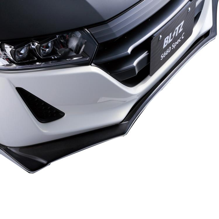 ブリッツ S660 JW5 フロントリップスポイラー カーボン 60224 BLITZ AERO SPEED エアロスピード Rコンセプト W