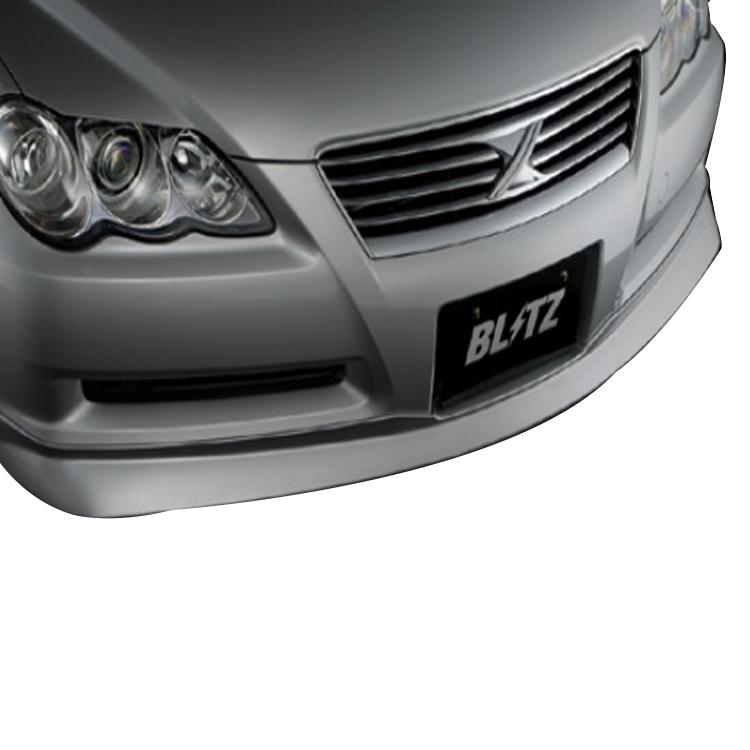 ブリッツ マークX GRX12# フロントリップスポイラー 未塗装 60103 BLITZ AERO SPEED エアロスピード Rコンセプト W