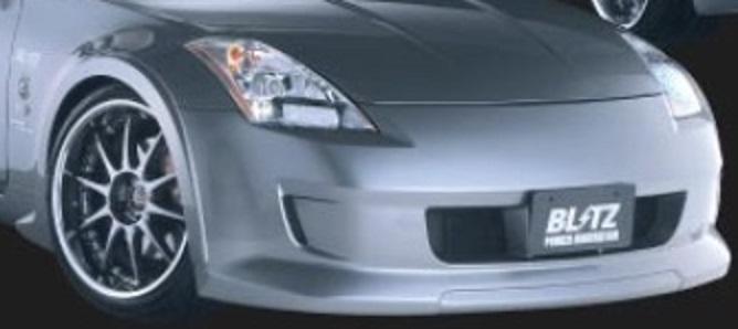 ブリッツ フェアレディZ Z33 アイライン 未塗装 60096 BLITZ AERO SPEED エアロスピード Rコンセプト W