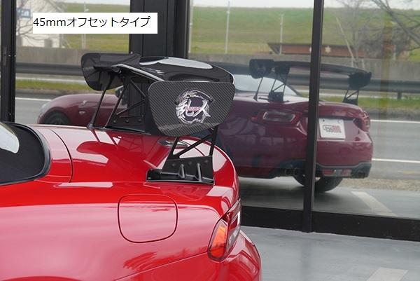 乱人 124 スパイダー 3Dカーボン GTウィング ウイング 1500mm カーボン/FRP製マウント RANDO DIRect Black Edition
