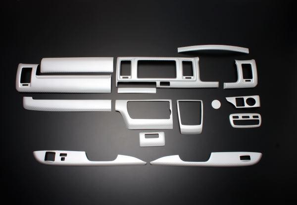 フェガーリ ハイエース レジアスエース ハイグレード インテリアパネル 並行輸入品 FEGGARI アイテム勢ぞろい 15ピース ホワイトカーボン PLT931-257 内装パーツ