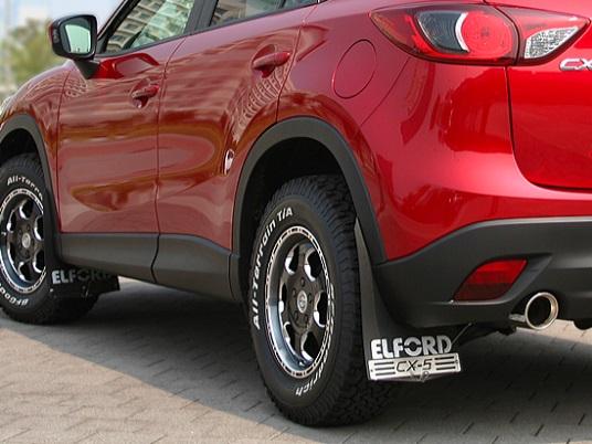 エルフォード CX-5 LDA-KE2FW KE2AW DBA-KEEFW KEEAW マッドフラップ elford