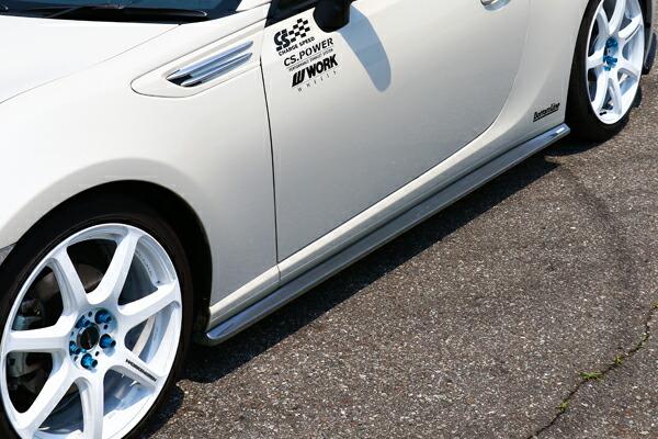 チャージスピード BRZ ZC6 サイドボトムライン タイプ1 FRP製 CHARGE SPEED BottomLine ボトムライン