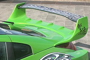 チャージスピード フェアレディZ Z33 前期/中期/後期 スーパーGTウイング センターフラップ FRP CHARGE SPEED 撃速チャージスピード