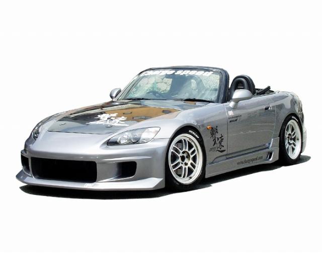 チャージスピード S2000 AP1 2 99/04~ バンパー3点セット CHARGE SPEED 撃速チャージスピード